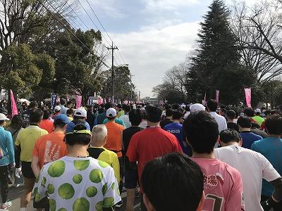 第28回熊谷さくらマラソン大会スタート位置