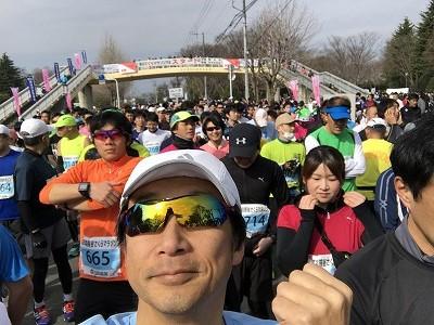 第28回熊谷さくらマラソン大会スタート自撮り