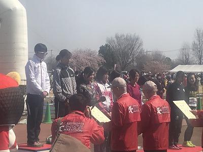 第28回熊谷さくらマラソン大会表彰式女子ハーフ一般