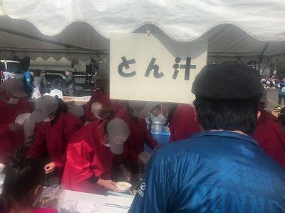 第28回熊谷さくらマラソン大会レース後とん汁