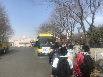 第28回熊谷さくらマラソン大会帰路に着く