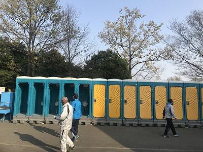 陸王杯第34回行田市鉄剣マラソン臨時トイレ