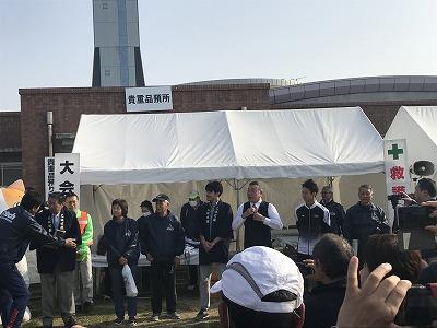 陸王杯第34回行田市鉄剣マラソン開会式