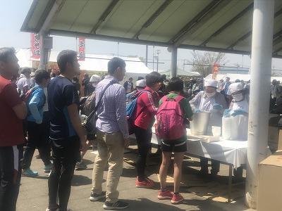 陸王杯第34回行田市鉄剣マラソン・ハーフマラソン豚汁