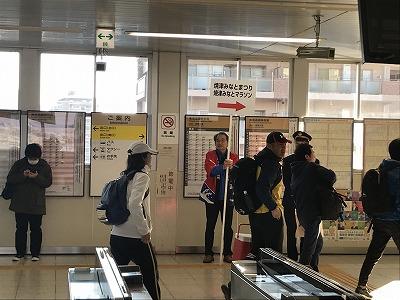 第33回焼津みなとマラソン焼津駅