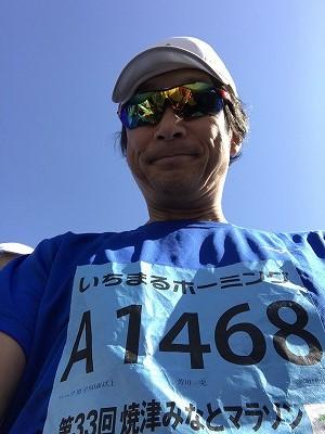 第33回焼津みなとマラソン、ハーフマラソンスタート