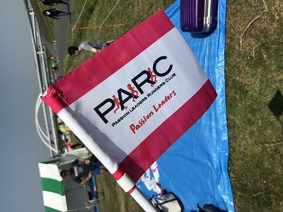 第6回あだち五色桜マラソンパッションリーダーズ応援旗