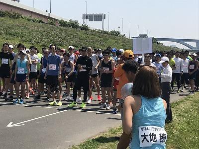 第6回あだち五色桜マラソン5,10キロスタート
