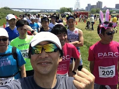 第6回あだち五色桜マラソンハーフスタート