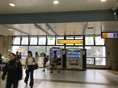第4回UPRUN川崎等々力河川敷スプリングマラソン武蔵小杉駅
