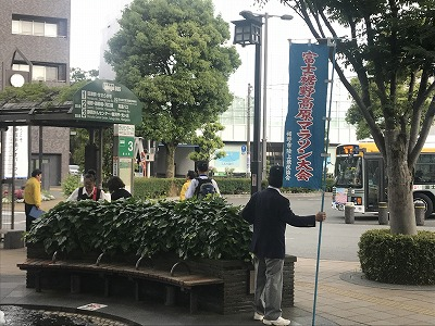 第42回富士裾野高原マラソン、三島駅