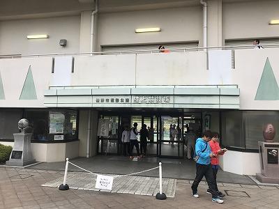 第42回富士裾野高原マラソン、裾野陸上競技場