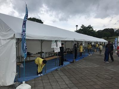 第42回富士裾野高原マラソン、荷物置き場