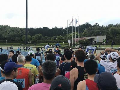 第42回富士裾野高原マラソン、ハーフスタート