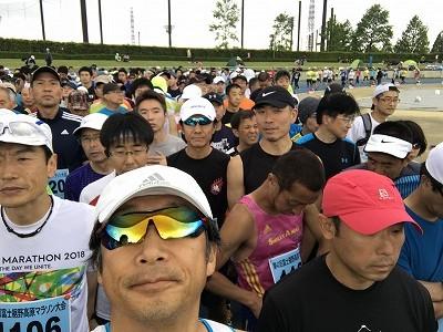 第42回富士裾野高原マラソン、自撮り