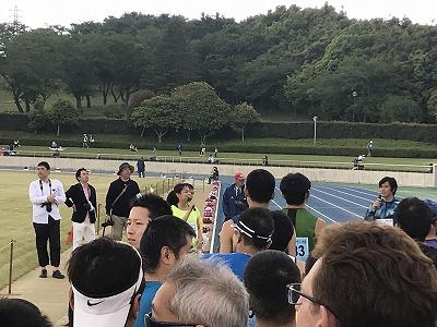 第42回富士裾野高原マラソン、スタート地点