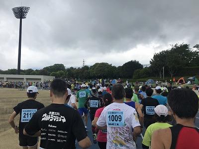 第42回富士裾野高原マラソン、スタート