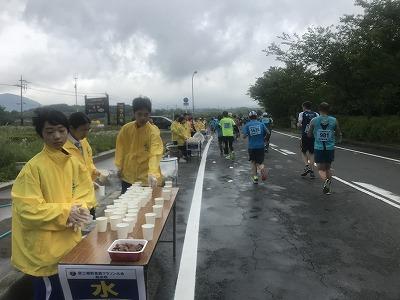 第42回富士裾野高原マラソン、給水所