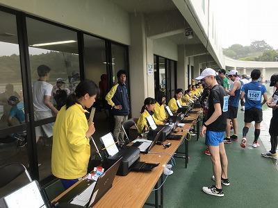 第42回富士裾野高原マラソン、ゴール