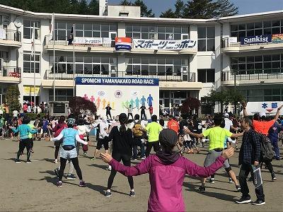 第38回スポニチ山中湖ロードレース体操