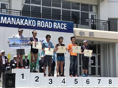 第38回スポニチ山中湖ロードレースゴール後表彰式
