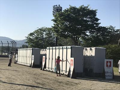 第9回忍野高原トレイルレース会場、トイレ
