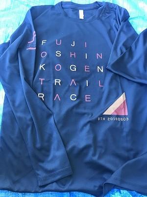 第9回忍野高原トレイルレース会場、参加賞