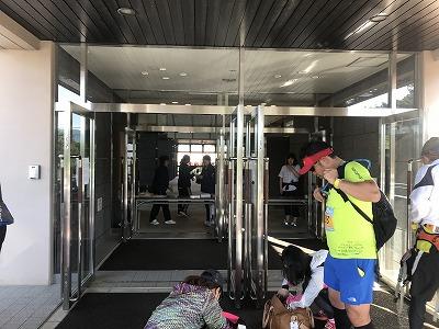 第9回忍野高原トレイルレース会場、荷物預かり