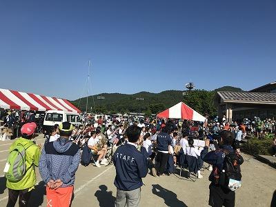第9回忍野高原トレイルレース開会式ブラスバンド演奏