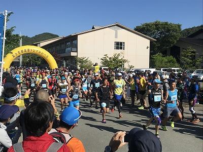 第9回忍野高原トレイルレース、ロングのスタート