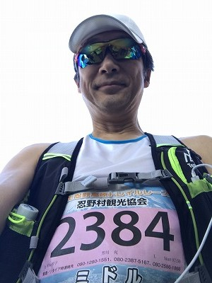 第9回忍野高原トレイルレース、自撮り