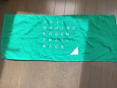 第9回忍野高原トレイルレース、完走賞