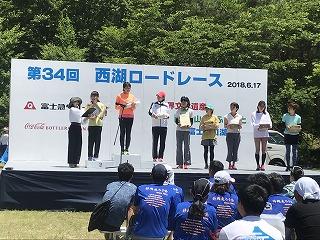 第34回西湖ロードレース表彰式