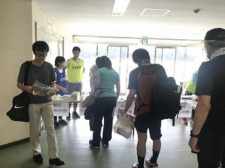 第4回UPRUN品川マラソン大会大井陸上競技場受付