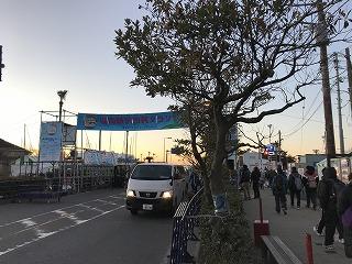 第9回湘南藤沢市民マラソンスタート地点