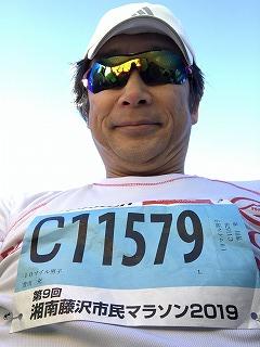 第9回湘南藤沢市民マラソンスタート会場自撮り
