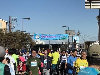 第9回湘南藤沢市民マラソン10マイルゴール後