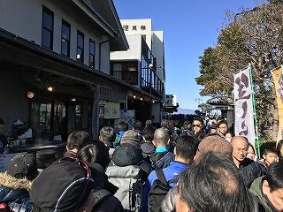 第9回湘南藤沢市民マラソン