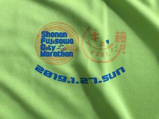 第9回湘南藤沢市民マラソンTシャツ