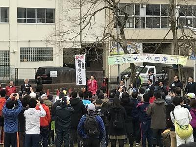 第30回小田原尊徳マラソンの開会式の松野明美さん