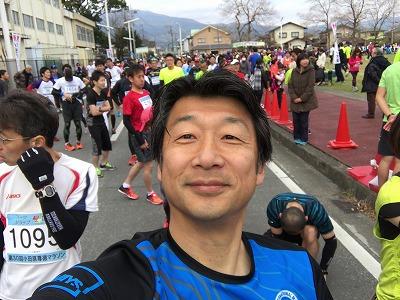 第30回小田原尊徳マラソンのスタート15分前