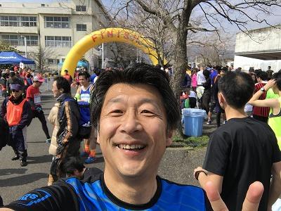 第30回小田原尊徳マラソンのゴール後