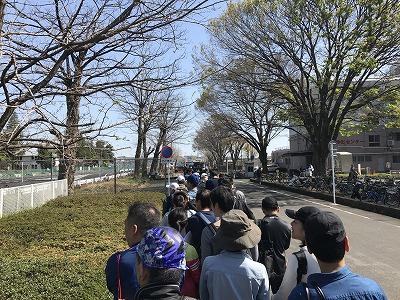 第21回 東日本国際親善マラソン相模原基地入り口