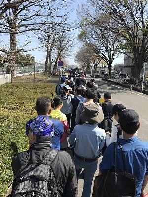 第21回 東日本国際親善マラソン相模原米軍基地入り口