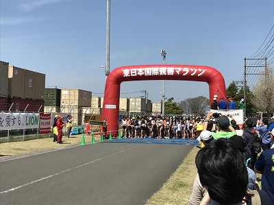 第21回 東日本国際親善マラソン10キロスタート直前