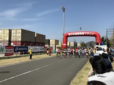 第21回 東日本国際親善マラソン10キロスタート直後