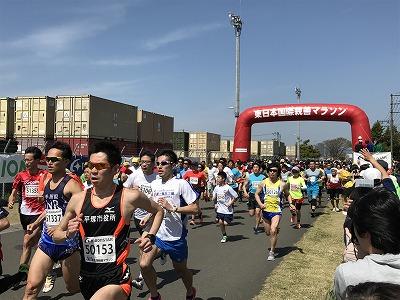 第21回 東日本国際親善マラソン10キロスタート10秒後
