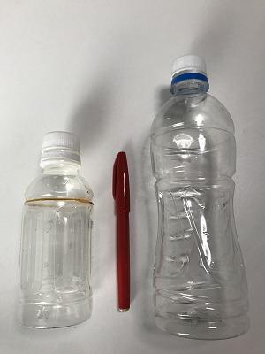 ペットボトルの220mlと500ml