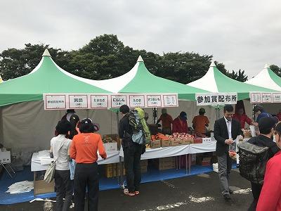 ベジタブルマラソンin彩湖会場参加賞配布所