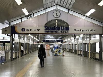 第1回横浜(YOKOHAMA)ビーチサイドマラソン新杉田駅